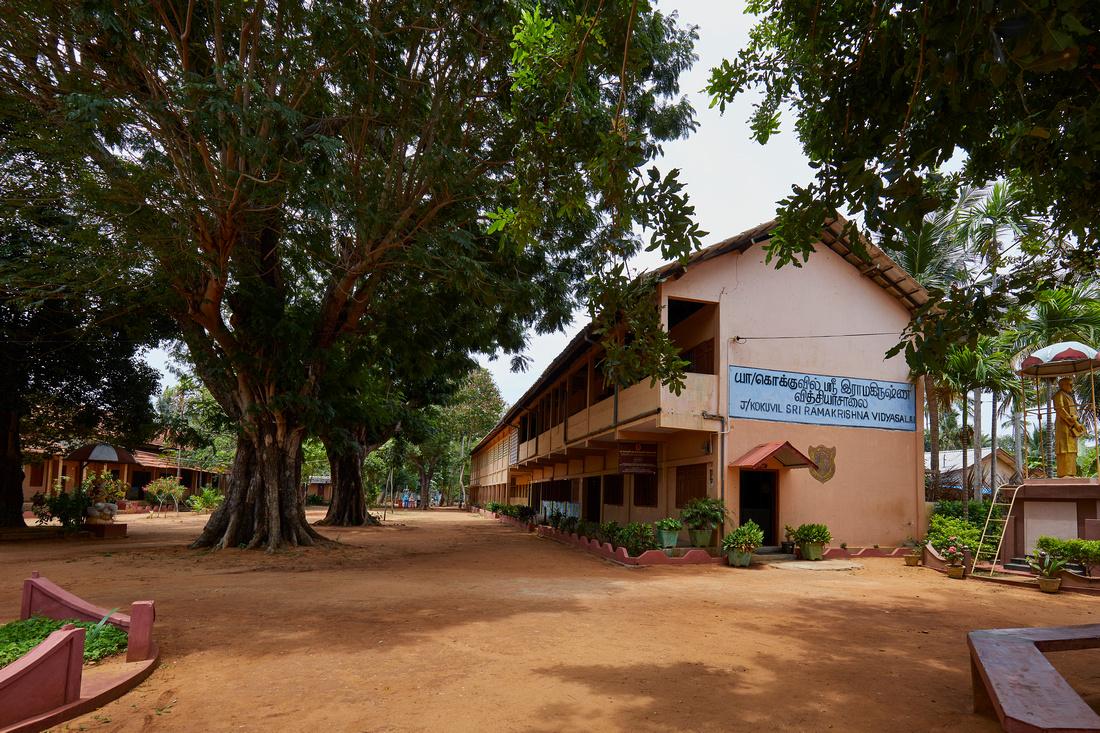 J/Kokuvil Sri Ramakrishna Vidyasalai